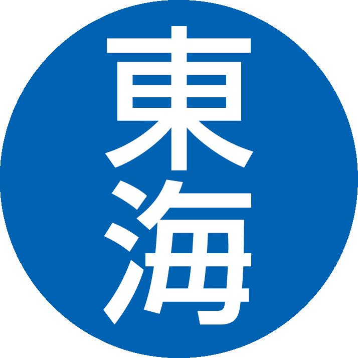 東海化成株式会社